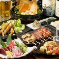 炭屋 串兵衛 元祖 藤沢店のおすすめ料理1