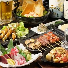 炭屋 串兵衛 藤沢店のおすすめ料理1