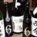 全国から厳選されたこだわりの日本酒は30種以上 450円~ご用意しております。宴会や女子会、接待など様々なシーンでお気軽にお越しください!