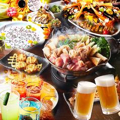 渋谷っ子居酒屋 とととりとん 魚鶏豚のコース写真