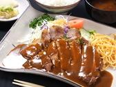 とんかつの店 ミヤコのおすすめ料理2