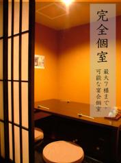 四季の蔵 札幌 本店の雰囲気1