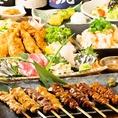 【 ご宴会コース】2H飲放付お料理8品3500円(税込)♪♪