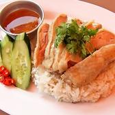 カオマンガイ バザール 三鷹店のおすすめ料理3
