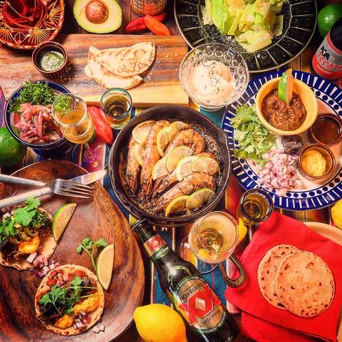豪華!メキシコ、ペルー料理食べ尽くしコース!2h飲み放題付 5500円⇒5000円