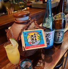 世界を旅するバル コロスケ colosukeのおすすめ料理3