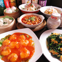 台湾料理 華宴楼の写真
