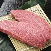 焼肉 やまなかのおすすめ料理3