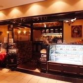 カフェ レスト Cafe resto 池袋の雰囲気3