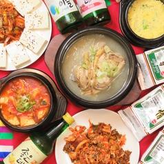 韓国家庭料理 南大門の写真