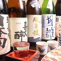 自慢の【地酒10種】も楽しめる!!