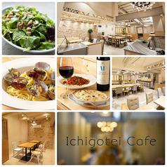 Ichigotei Cafeの写真