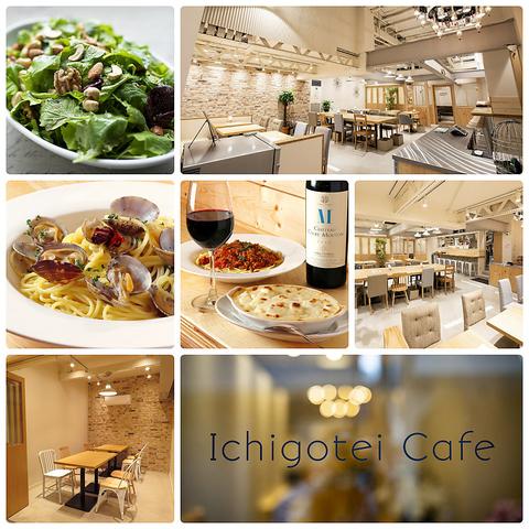 """""""Ichigotei Cafe"""""""