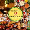 インド料理 シムラン 大井町店