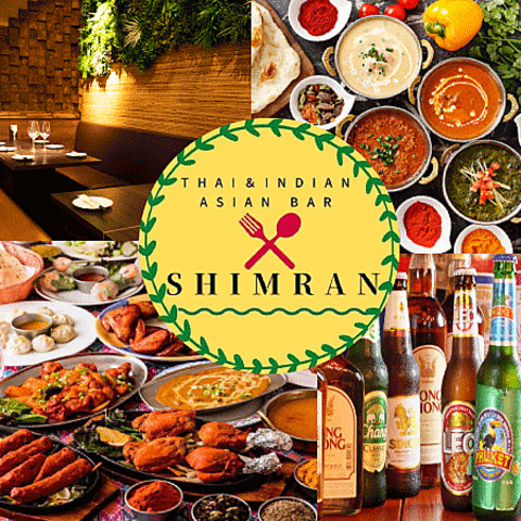アジアンバル シムラン