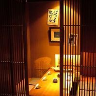 プライベート感たっぷりの個室完備!