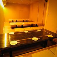 人気の完全個室は予約必須★各種宴会に最適!