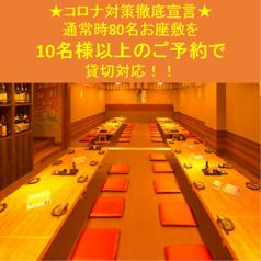 信州炉端 串の蔵 新宿東口店のおすすめ料理1