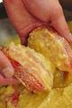 料理メニュー写真キンキの西京焼き