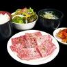 牛繁 ぎゅうしげ 錦糸町店のおすすめポイント2