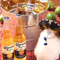 サルー(乾杯)♪みんなでメキシカンパーティー!!