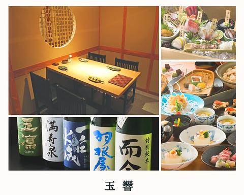 【二子玉川】徒歩1分!新鮮な鮮魚と日本酒を頂く贅沢なひと時。歓迎会・送迎会にも◎