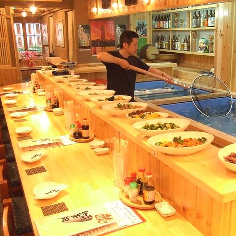 「男組 釣天狗」松山で人気の海鮮居酒屋が四条烏丸に誕生!!全国各地の活魚を堪能!
