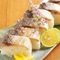 料理メニュー写真炙り〆サバの棒寿司