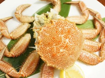 横浜味市場 横浜西口店のおすすめ料理1