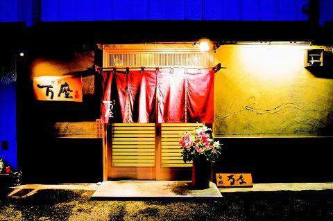 厳選された新鮮食材を使った旬の味が楽しめる和食のお店です。