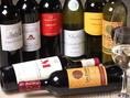 世界各国ワイン取り揃えております!!