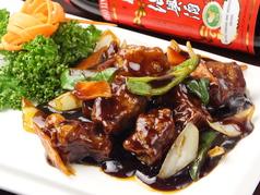 中国酒家 長江 溝の口店のおすすめ料理3