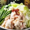 料理メニュー写真国産牛 博多もつ鍋(1人前からご注文OKです)