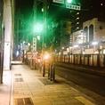 十八銀行の前を過ぎて徒歩約3分!バス停のすぐ手前です。