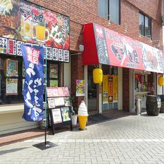 たこりき屋 浜松駅前店の雰囲気3