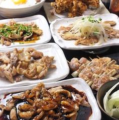 鉄板焼鳥 鶏日和 高松鍛冶屋町店のおすすめ料理1