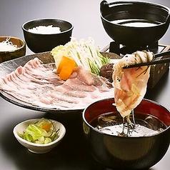平田牧場 玉川高島屋SC店のおすすめ料理1