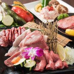 炭火焼肉 肉匠黒部 新札幌店の特集写真