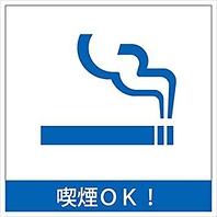 横浜駅徒歩5分圏内の好立地☆様々なタイプの個室充実!