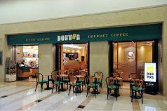 ドトールコーヒー ゲートシティ大崎店の写真