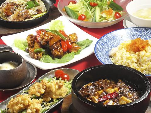 スペースワールド駅より徒歩5分!本格四川料理をご家族で楽しめる♪