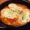 料理メニュー写真新玉葱のスープ とろ~りグラタンスープ仕立て