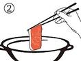 <美味しいしゃぶしゃぶの作り方2>肉を1枚とり鍋の中に入れます。(肉は箸から離さないでください)
