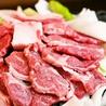 北海道ジンギスカン 羊肉専門店 七桃星 なもせのおすすめポイント2