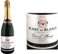 記念日はスパークリングワインで乾杯!!コストパフォーマンス5つ星★★★★★「デュック・ダンリ ブラン・ド・ブラン(Duc d'Henry Blanc De Blancs)」5,500円(税抜)→3,100円(税抜)。