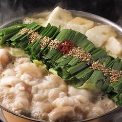 博多もつ鍋 山笠 宮崎のおすすめ料理1