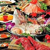 個室居酒屋 福吉 新宿西口店のおすすめ料理3