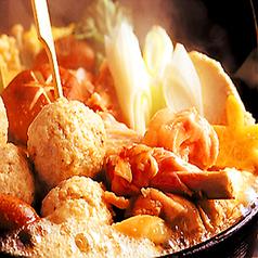 Omiya Asian ダイニング アジトのおすすめ料理1