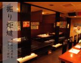 四季の蔵 札幌の雰囲気3