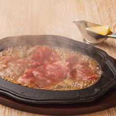 NIKKO KANAYA HOTEL CRAFT GRILLのおすすめ料理1